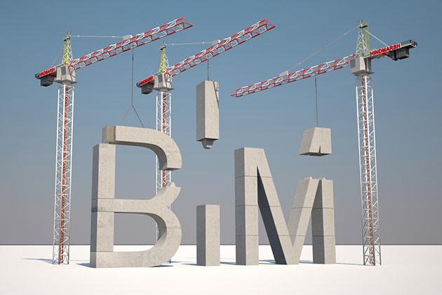 Картинки по запросу нормативные документы BIM