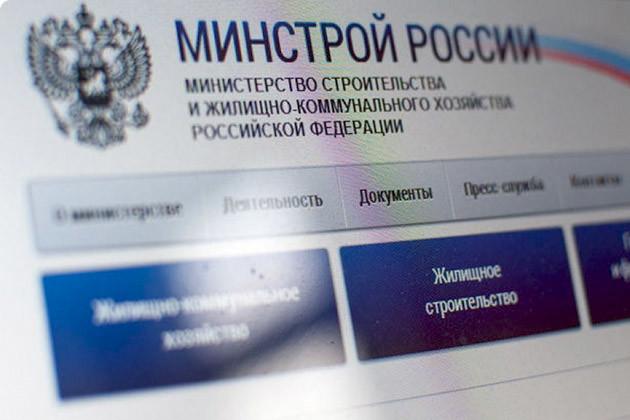 Правительством РФ предлагается введение саморегулирования